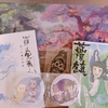 1日1ブログ その372:マモ22ndシングル&羅小黒戦記円盤発売!