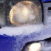 極寒のドライブへ