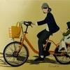 【子育て日記】ついに電動自転車を購入