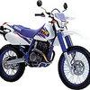 TT250Rってどんなバイク?
