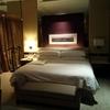 シャングリ・ラ ホテル 北京の滞在でアップグレード