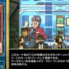 【遊戯王最新情報】新規先史遺産メガラグローヴが新規収録決定!