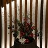 郷土料理「七時雨」で贅沢夕ごはん  in  ホテル安比グランド
