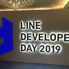 LINE DEV DAY 2019 に参加した