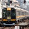 阪神9000系 9209F 【その9】