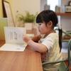 読みたいから読むのが読書!攻略本が読書週間を身につけるのかもしれない