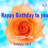 4 月13日お誕生日おめでとうございます!