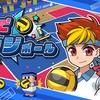 新作Nintendo Switchゲーム「机でドッジボール」がリリース!