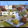 【Sims4 GB】番外編 #3 登場人物設定