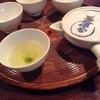 100グラム1万円するお茶「天下一」を飲んだら、言葉にならないほど衝撃的だった話。