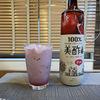 韓国フルーツビネガー「美酢(ミチョ)」のアレンジ☆『美酢ミルク』の作り方【おすすめ】