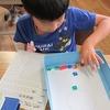 1年生:算数 おはじきゲーム