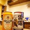 お馴染みオラホより、定番&季節限定の缶が新入荷!『OH!LA!HO BEER Pale ALE & ビエール・ド・雷電 夏仕込み』