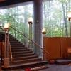 大江戸温泉物語『那須塩原 かもしか荘』に宿泊しました【塩原温泉のホテル】