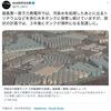 """NHK ですら『処理水』を頑なに『汚染水』と表現し続ける時点で「風評」は発生するし、「事実を報じて風評被害をなくす」という """"本来の役目"""" を忘れている"""