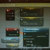 アンリアルエンジン のキーボード入力によるアクターの移動方法