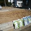 夏野菜用の畑作り