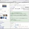 Yahooブログのかんたんモードにおけるvimeo動画の貼り方♪