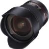【特価】セール情報:SAMYANG 単焦点広角レンズ 10mm F2.8 キヤノン EOS M用 APS-C用【数量限定】