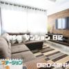 福岡市 マンション管理組合実態調査|福岡市 不動産 情報