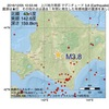 2016年12月05日 10時53分 上川地方南部でM3.8の地震