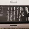 3DS LLのバッテリーパックを交換しました
