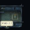 初心者向けロマサガ2 スマホ版攻略その4〜序盤のレベル稼ぎはアリの巣で!
