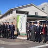 中国威海政府が、日本の介護施設を視察しました。