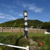 神奈川県の服部牧場。臭いけど楽しい!どうぶつと触れ合えてキャンプもできる!そして安い!