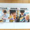 『藤井聡太四段高校進学は本人任せに』