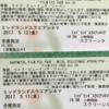 『BABYMETAL FILM FES TOUR 』vol.24、25