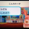 バッジとれ~るセンターに初代ゼルダの伝説バッジ入荷!ミンナニナイショダヨ!