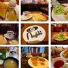 【モーニングまとめ】新宿で朝ごはん!おじゃました「喫茶店・カフェ」22軒まとめたぞ【2019冬更新】