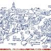 札幌の創成東地区では、プレイスメイキングの取り組みがスタートしてます