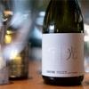 日本酒の高級ブランド・SAKE100の『百光 -byakko-』は富裕層のためのデイリー酒。上質さとさりげなさの備わった気品溢れる逸品です。