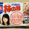 亀田製菓 亀田の柿の種 ソースマヨ味