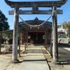 福富妙見神社の石造物