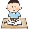 【勉強あるある~これって私だけ?~】