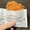 【チーズ好き必見】セブンイレブンにチーズ好きにはたまらない商品があったので紹介&正直レビュー!!