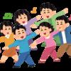 【カナダの小学校のダンス発表会】振り付けが思わぬ誤解を受けることになった、でも頑張れ息子
