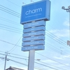 ペットショップ チャーム(charm)本店