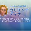 【レガシーチャレンジvol.31】デフォルトシム大集合