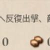 艦これ 任務「「潜水艦隊」出撃せよ!」