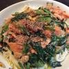 蒟蒻麺レシピ スモークサーモンとホウレンソウのクリームパスタ風