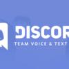 Discordでパスワードを忘れた時の対処法!【アカウント、パソコン、アプリ、スマホ】