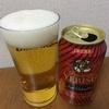 エビスビール 『格別の乾杯』はやはり格別!
