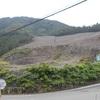 横浜市会議員、リニア藤野トンネル・残土処分場を調査