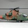 アオシマ 1/72 陸上自衛隊 観測ヘリコプター OH-1 ニンジャ