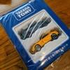 タカラトミーの株主優待が届いた。トミカのミニカー2台(平成と令和の文字入り)。
