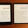 ディスプレイが7インチになったKindle Oasisを購入。画面が大きくて読書が捗る!